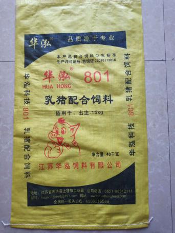 乳猪必威竞彩必威app官网801